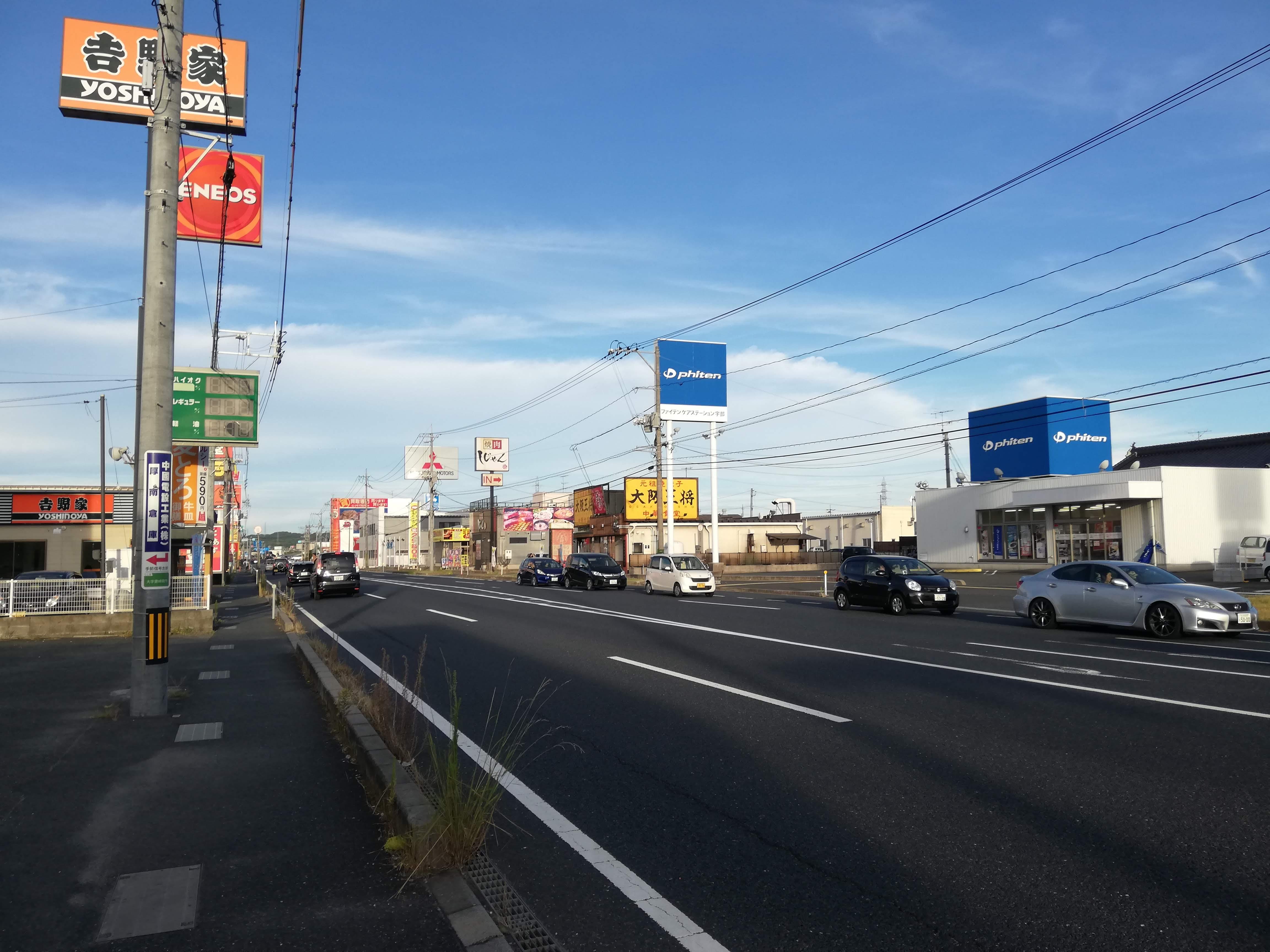 東京空きビルドットコム